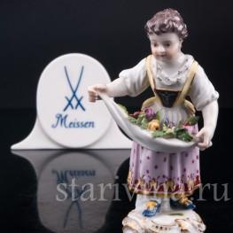 Статуэтка из фарфора Девочка с цветами в подоле, Meissen, Германия, кон. 19 - нач. 20 вв.